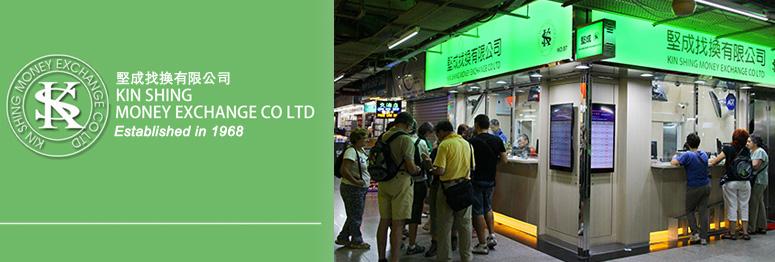 With Over 40 Years Of Experience In The Industry Ksme Is One Most Well Known Currency Exchange Providers Hong Kong